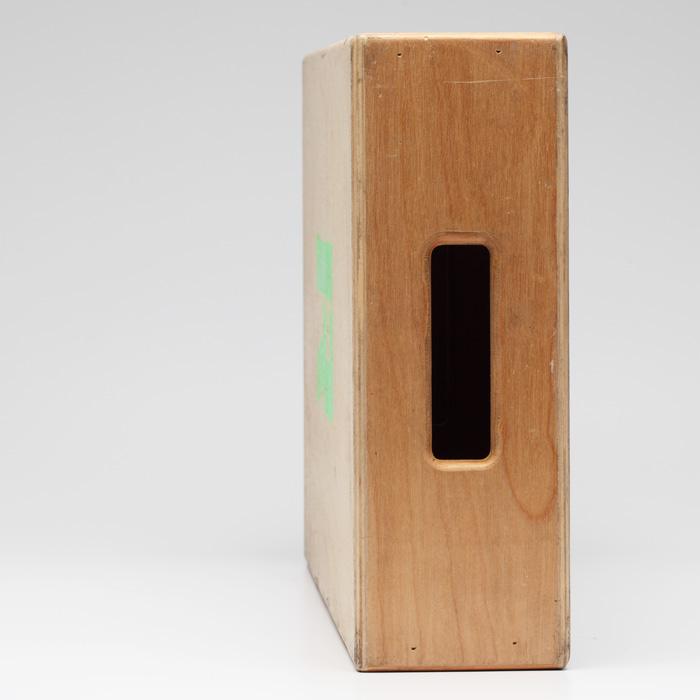 Apple Box / 1/2